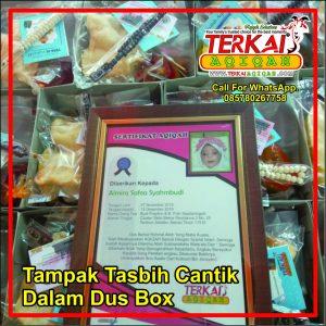 0857-8026-7758 Paket Aqiqah di Bekasi Selatan Gratis Handuk & Tasbih