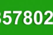 Aqiqah Cikarang 085780267758
